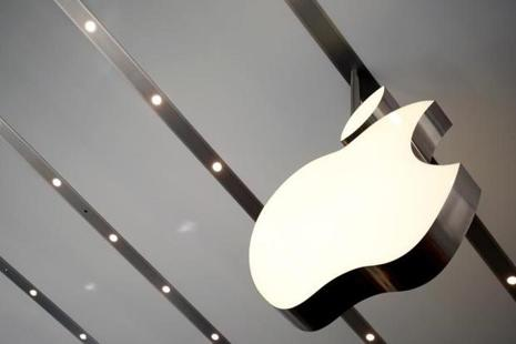 Apple hopes to bring AR-related hardware to market as soon as 2018. Photo: Reuters