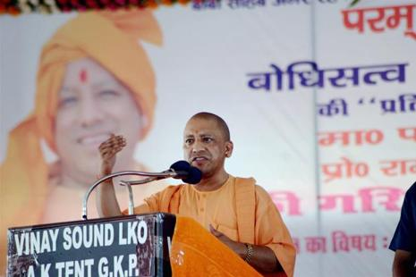 Adityanath said that the state government is committed to providing complete security to women and also ensure that they are strengthened—socially and economically. Photo: PTI