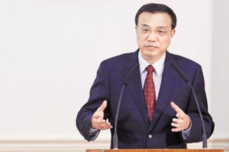 Chinese Premier Li Keqiang. Photo: Bloomberg