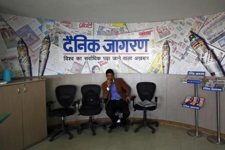 Blackstone had invested Rs225 crore in the holding company of Jagran Prakashan in 2010. Photo: Reuters