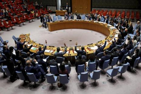 Sweden, Egypt and France requested the United Nations Security Council meet to 'urgently discuss how calls for de-escalation in Jerusalem can be supported'. Photo: AP