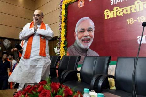 BJP president Amit Shah at the party meeting during his three-day visit to Bhopal on Friday. Photo: PTI
