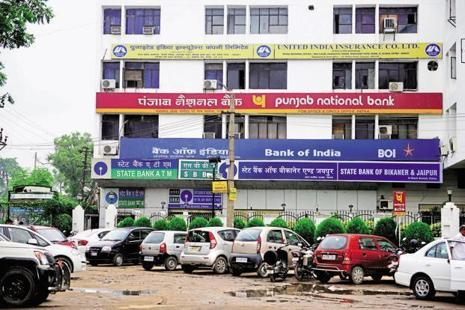 Central Board of Excise and Customs (CBEC) said banks did not pay any VAT on import of precious metals previously. Photo: Mint