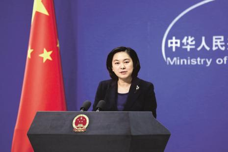 Chinese foreign ministry spokesperson Hua Chunying said 'Pakistan is at the front line of fighting terrorism'.  Photo: Reuters