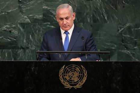Israel Prime Minister Benjamin Netanyahu addresses the United Nations General Assembly at UN headquarters on Tuesday in New York City. Photo: AFP