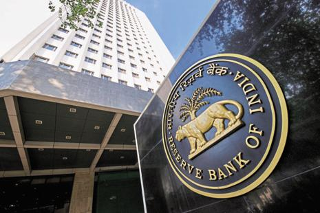 The notification is a precursor to the guidelines that the RBI is likely to release for regulation of P2P lending in India. Photo: Aniruddha Chowdhury/Mint