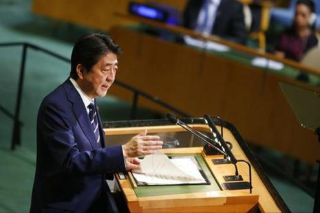 Japanese prime minister Shinzo Abe addresses the United Nations General Assembly at UN headquarters on Wednesday. Photo: AP
