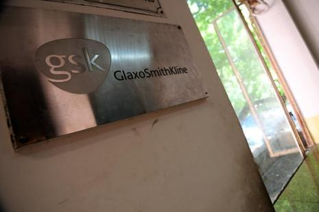 GSK Pharma shares closed 0.40% lower at Rs2,428.05 on BSE.