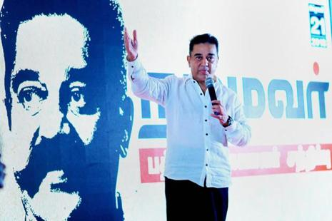 A self-proclaimed rationalist and a man known for his pro-Left feelings, Kamal Haasan often kept away from politics and political controversies. Photo: PTI