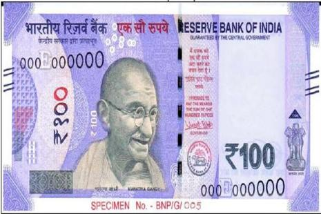 Front side of the new ₹100 denomination currency note which will soon be issued by RBI.