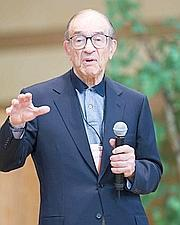 Convoluted prose: Former Federal Reserve chairman Alan Greenspan maintains the potential to move global economies post-retirement.