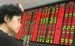 Zooming up: The value of shares traded in China on Wednesday was a record 407.1 billion yuan, or $53 billion.