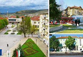 A piece of dream: Snapshots of Bulgarian towns and squares. European Union citizens will have the right to own land in Bulgaria when its accession to the EU treaty takes effect. But there is a seven-y