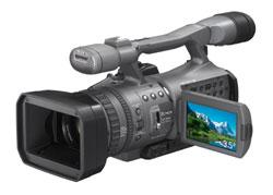 The Sony HDR-FX7E