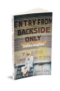 Entry From Backside Only: Penguin, 212 pages, Rs95