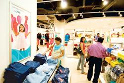 Reasonable prices at Reliance Trends are a crowd-puller