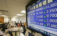 A screen shows the stock index at a brokerage in Hong Kong on Wednesday when an overnight rally on Wall Street boosted investor confidence. The Hang Seng Index fell 1.4% on Thursday