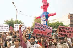 Raging backlash: A file picture of a protest against organized retail in Lakshmi Nagar, East Delhi