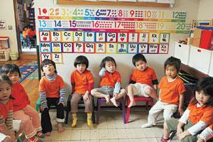 ABC of knowledge: Children in a class at the Little Angels English Academy and International Kindergarten in Tokyo.