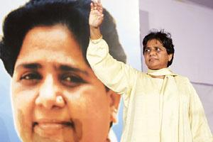 A long journey: One of nine children, Mayawati managed to study law and become a teacher through a government grant scheme for Dalits before being mentored by BSP founder Kanshi Ram. She became the ch
