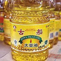 Applying brakes: Traders and industry officials say Beijing plans to release soya oil stocks after a surge in Chinese futures prices.