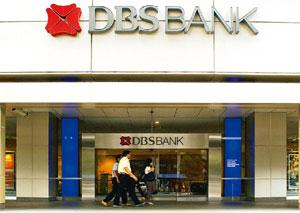 More opportunities: The main branch of DBS Bank at its headquarters in Singapore. The bank will get the Indian central bank's nod to go ahead and open eight new branches, from two now, across India. (