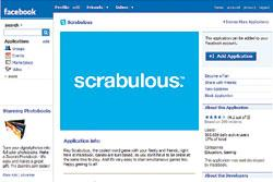A screenshot of Scrabulous on Facebook
