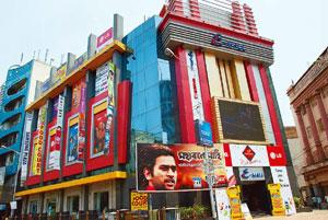 Prime property: The group's 80,000 sq. ft mall in central Kolkata. The real value of Bajoria's estate could lie in real estate and stocks.  (Indranil Bhoumik / Mint )