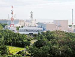 Scarce commodity: The Hamaoka nuclear power station in Japan. Uranium plunged 57% in the past year as an earthquake damaged another plant in Japan and faults shut down reactors in the UK and Germany.