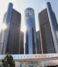 Need for caution: General Motors world headquarters in Detroit, USA. The company has reported a $15.5 billion quarterly loss. (Photo: Bill Pugliano/Getty Images/AFP)