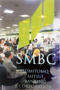 In line: A branch office of Sumitomo Mitsui Banking in Tokyo. Several newspapers reported that the bank is in talks to invest $2 billion in Goldman Sachs, but a spokeswoman said it has not made any de