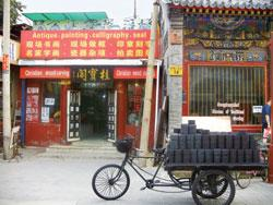 Old world: Renovated stores in Liulichang, once lined with kilns that made roof tiles for imperial palaces. Reshma Patil