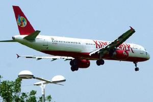 Weighed down: Kingfisher Airlines has pushed its initial break-even target by a year. Ramesh Pathania / Mint
