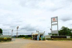 Expanding: The Toyota car plant in Karnataka. The new plant will open in 2010 and have an annual capacity of 100,000 vehicles. Hemant Mishra / Mint