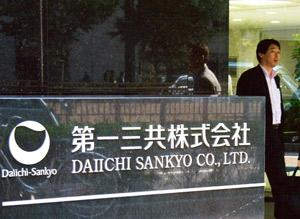 Bad timing? The Daiichi headquarters in Tokyo. Ranbaxy shares have dropped 66% since the Tokyo-based company bought into it in October. Haruyoshi Yamaguchi / Bloomberg