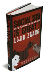 Socialism is Great!: HarperCollins India, 284 pages, Rs450.