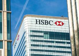Recession-hit: HSBC headquarters in London. The bank reported a pretax loss of $15.5 billion from North American operations. Chris Ratcliffe / Bloomberg