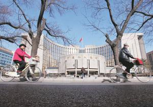 Cause for concern? The People's Bank of China in Beijing. China has lent vast sums to the US—roughly two-thirds of the central bank's $1.95 trillion in foreign reserves are believed to be in US securi