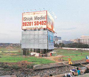 Land sale: The Indian Railways' 11-acre plot outside Bandra station in Mumbai. The railways is considering doing away with a published reserve price when it reissues the bid documents for the sale of