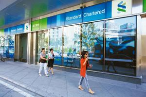 Local move: Standard Chartered is mulling an India share sale. David Butow / Bloomberg