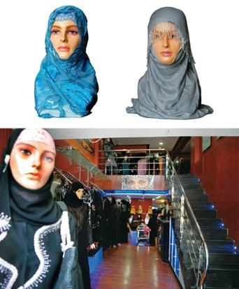 In vogue: (top) Mannequins display headscarves at the Islamic Boutique; the duplex boutique has burkas and hijabs inspired by trendy designs in Dubai, Iran and other countries. Hemant Mishra / Mint