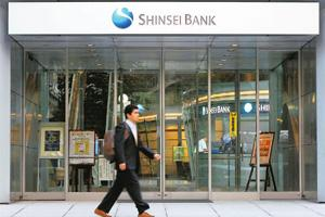 Optimistic outlook: Shinsei Bank's India asset management company hopes to break even in three-five years. Robert Gilhooly / Bloomberg