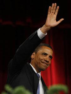 US President Barack Obama waves to the audience, after speaking at Cairo University in Cairo, on Thursday. AP Photo
