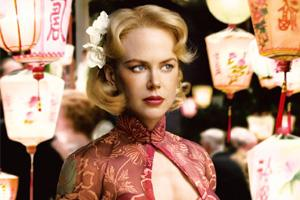 Grand dame: Kidman in Australia, a Bollywood-esque saga.