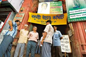 Helping hand: The headquarters of Basumati Corp. in Kolkata. Mamata Banerjee wants the railways to use the defunct printing press and it looks like the owner, the state government, might not be averse