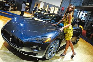 Beauty: A Maserati at Auto Shanghai 2009. AFP
