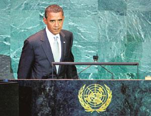 Changed times: US President Barack Obama at the summit on climate change in the UN General Assembly on Tuesday. AP