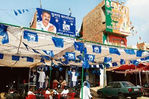 Loyalty issue: The BSP election office in Hansi, Haryana. After the Congress' win in the Lok Sabha polls, some politicians and voters have drifted away from the BSP in Haryana in keeping with local pr
