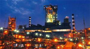 Hurting profits: The Tata Steel plant in Jamshedpur. Lower steel and alloy prices hit the firm's performance.