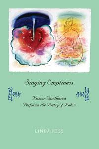 Singing Emptiness: Seagull Books, 166 pages, Rs395; Rs495 for the hardcover.